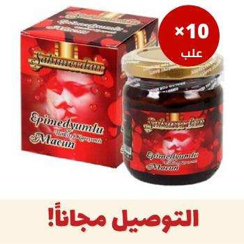 عسل شاه مردان الطبيعي والمقوي ومعالجة الضعف العاطفي 45 غرام × 10 علب